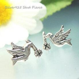シルバーピアス 四葉のクローバーをくわえた小鳥のピアス a493(a-17-2) シルバー925 silver925 シルバーアクセサリー バード スタッドピアス レディースピアス