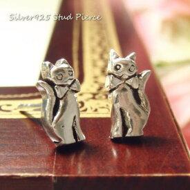 シルバーピアス リボンを首に結んでオスマシ 猫さんのピアス a495(a-17-4) シルバー925 silver925 シルバーアクセサリー ねこ ネコ スタッドピアス レディースピアス りぼん