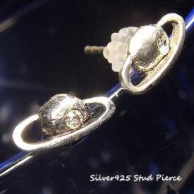 シルバーピアス さりげなくキラリと光るストーンがキレイな土星のピアス a497(a-17-6) シルバー925 silver925 シルバーアクセサリー 惑星 宇宙 ほし スタッドピアス レディースピアス