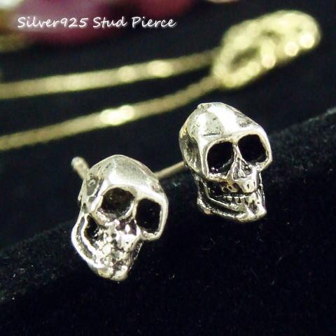 シルバーピアス 3Dで立体的なところが本物のスカルのようなドクロピアス a505(a-18-1) シルバー925 silver925 シルバーアクセサリー どくろ 髑髏 スタッドピアス レディースピアス