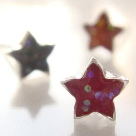 シルバーピアス 控えめにキラキラ輝く濃いめカラーが大人っぽい プチキラ スターのお星さまピアス  シルバー925 silver925 シルバーアクセサリー スタッドピアス レディースピアス