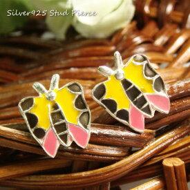 シルバーピアス イエローとピンクが可愛らしい イラストみたいでカラフルな蝶々のピアス シルバー925 silver925 シルバーアクセサリー ちょうちょう バタフライ チョウチョウ スタッドピアス レディースピアス