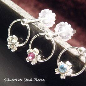 シルバーピアス くるくる回る円の上にキラキラ輝くお花が キラキラ繊細フラワーピアス シルバー925 silver925 シルバーアクセサリー スタッドピアス レディースピアス