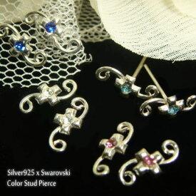 シルバーピアス シルバー線とスワロフスキークロスのコラボレーション 繊細ワイヤーキラキラ十字架ピアス シルバー925 silver925 シルバーアクセサリー スタッドピアス レディースピアス