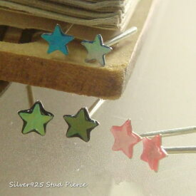 シルバーピアス 光を反射するから角度によって色が変わる 小さなスター お星さまピアス シルバー925 silver925 シルバーアクセサリー スタッドピアス レディースピアス