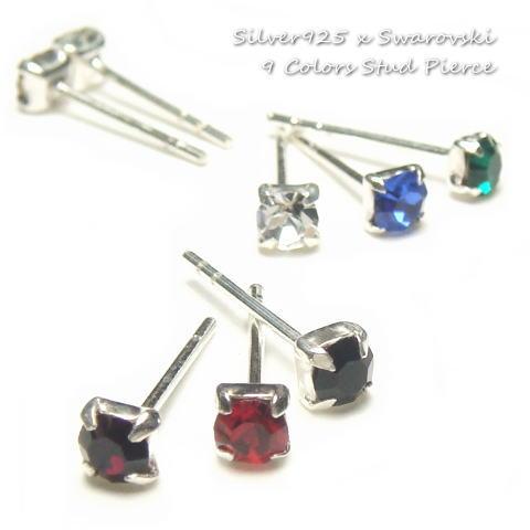シルバーピアス 選べる9色 4つ爪シリーズ 直径3mmタイプキラキラ カラースタットピアス b-30 シルバー925 silver925 シルバーアクセサリー スタッドピアス レディースピアス