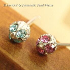 シルバーピアス 4つの小さなスワロフスキーを付けたミラーボール型のキラキラピアス シルバー925 silver925 シルバーアクセサリー パヴェ スタッドピアス レディースピアス