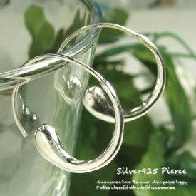30%OFF!!シルバーピアス シンプルな涙型のラウンドドロップフックピアス9 f009(f-1-5) シルバー925 silver925 シルバーアクセサリー フックタイプピアス サガリピアス レディースピアス