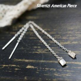 シルバーピアス クリアのスワロフスキーのアメリカンタイプサガリピアス f045(f-4-1) シルバー925 silver925 シルバーアクセサリー レディースピアス