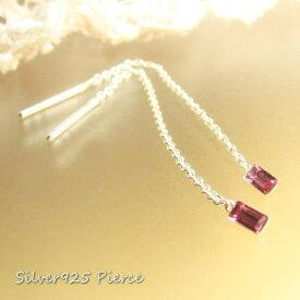 シルバーピアス ピンクスワロフスキーのアメリカンタイプサガリピアス47 f047(f-4-3) シルバー925 silver925 シルバーアクセサリー レディースピアス