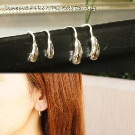 シルバーピアス 小さなティアドロップぷっくりシンプルサガリピアス f041(f-3-7) シルバー925 silver925 シルバーアクセサリー フックピアス 涙型 レディースピアス