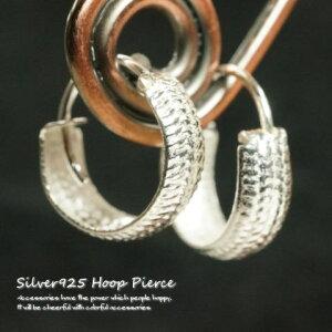 シルバーピアス 直径12mm 蛇の鱗 模様 甲丸線 フープピアス シルバー925 silver925 シルバーアクセサリー ループピアス レディースピアス メンズピアス エスニック 槌目加工