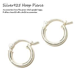 シルバーピアス 装着らくらくのワンタッチタイプ シンプルでお上品なフープピアス(直径12mmタイプ) シルバー925 silver925 シルバーアクセサリー レディースピアス