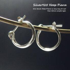 シルバーピアス シンプルな2mm甲丸リングのワンタッチクロッシングピアス(直径10mmタイプ) c022(c-2-3) シルバー925 silver925 シルバーアクセサリー フープピアス ループピアス レディースピアス