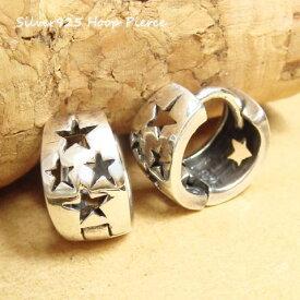 ピアス メンズ シルバーピアス 装着らくらく ワンタッチタイプ 5つの星型 スナップフープピアス シルバー925 silver925 シルバーアクセサリー ループピアス スター 宇宙