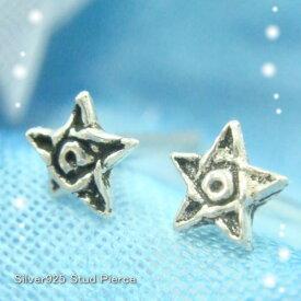 シルバーピアス 魔方陣 線を描いた お星さま ピアス (大) シルバー925 silver925 シルバーアクセサリー スター スタッドピアス レディースピアス
