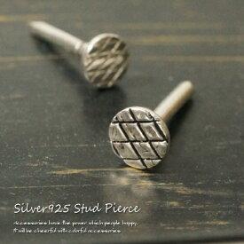 シルバーピアス 本物の釘みたい リアルで可愛いクギスタッドピアス シルバー925 silver925 シルバーアクセサリー 工具 日用品 くぎ レディースピアス