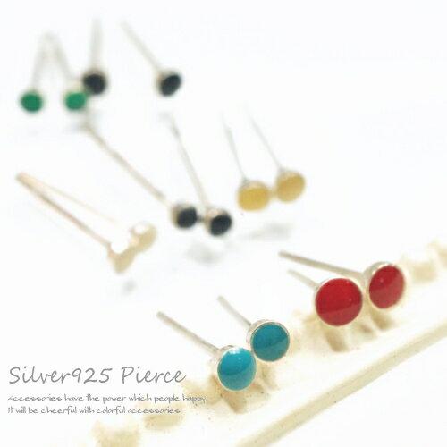 シルバーピアス エポのカラーがシンプルなとっても小さなスタッドピアス 丸 円 サークル ラウンド 点 シルバー925 silver925 シルバーアクセサリー レディースピアス