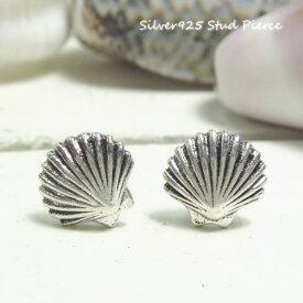 シルバーピアス リアルなシェル 精巧な作りで美しい貝殻のスタッドピアス シルバー925 silver925 シルバーアクセサリー スタッドピアス レディースピアス