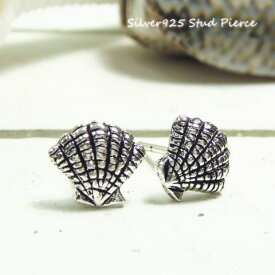 シルバーピアス 本物の貝殻と瓜二つ 海の厳しさが伝わるシェルのスタッドピアス シルバー925 silver925 シルバーアクセサリー スタッドピアス レディースピアス