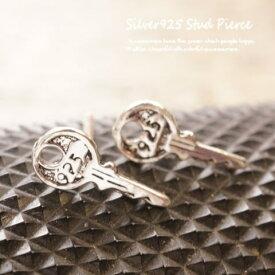 シルバーピアス 925号室 ?本物そっくりな可愛い鍵のスタッドピアス シルバー925 silver925 シルバーアクセサリー 家 鍵 かぎ スタッドピアス レディースピアス