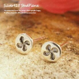 シルバーピアス お花の様にもクロスの様にも見える丸味を帯びたかわいいピアス シルバー925 silver925 シルバーアクセサリー 四つ葉のクローバー フラワー 十字架 スタッドピアス レディースピアス