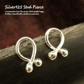 丸玉 シルバーピアスシャカ球が付いたリボンのような形のスタッドピアス シルバー925 silver925 シルバーアクセサリー スタッドピアス レディースピアス りぼん