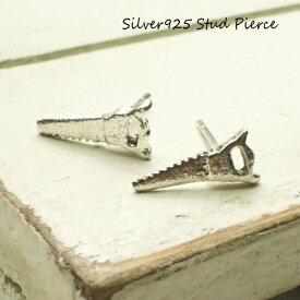 シルバーピアス 工具、鍵、栓抜き、色んな形に見える不思議スタッドピアス シルバー925 silver925 シルバーアクセサリー カギ レディースピアス
