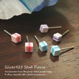 シルバーピアス お菓子みたいなコロンとしたキューブ型モチーフが可愛いスタッドピアス シルバー925 silver925 シルバーアクセサリー レディースピアス 四角 正方形