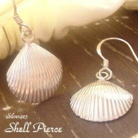 シルバーピアス 本物みたいな大きな貝殻・・反射してキラリと目立つ シェル型ピアス  シルバー925 silver925 シルバーアクセサリー フックピアス ぶら下がりピアス レディースピアス