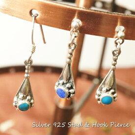 シルバーピアス 涙型のお花モチーフのようなターコイズとブルーカラーの上品なエスニックサガリピアス シルバー925 silver925 シルバーアクセサリー フックピアス レディースピアス 夏アクセ ボヘミアンアクセサリー