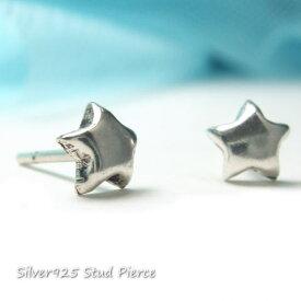 シルバーピアス 丸っこい雰囲気が愛らしいスター ピアス 直径4.5mmタイプ シルバー925 silver925 シルバーアクセサリー スター お星様 スタッドピアス レディースピアス