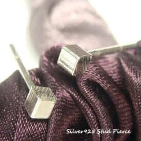 【選べる3点福袋★対象商品!!】シルバーピアス シンプルな真四角 立方体のピアス シルバー925 silver925 シルバーアクセサリー 正方形 しかく 図形 スタッドピアス レディースピアス