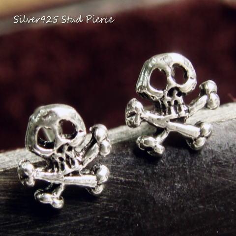 シルバーピアス 小さいパイレーツのドクロマークピアス  シルバー925 silver925 シルバーアクセサリー 骸骨 がいこつ どくろ 髑髏 スタッドピアス レディースピアス スカル