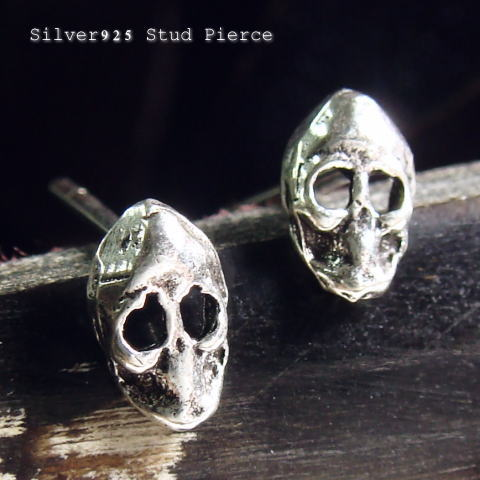 シルバーピアス どこか宇宙人の顔にも見えるドクロピアス  シルバー925 silver925 シルバーアクセサリー 骸骨 髑髏 どくろ スタッドピアス レディースピアス スカル