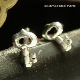 シルバーピアス とっても小さな鍵のピアス シルバー925 silver925 シルバーアクセサリー カギ キィ スタッドピアス レディースピアス