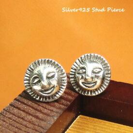 シルバーピアス エスニックな雰囲気のにっこり笑顔のスマイル太陽スタッドピアス シルバー925 silver925 シルバーアクセサリー レディースピアス