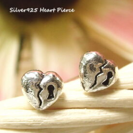 シルバーピアス ぷっくりハートの中に鍵穴のマークがついたドキドキハートのスタッドピアス シルバー925 silver925 シルバーアクセサリー レディースピアス
