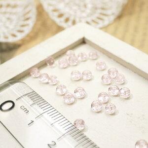 ボタンカットビーズ2.5x3.5mm ピンク 1gのグラム販売(約25個入り) ピンク系 ガラスビーズ チェコビーズ グラスビーズ アクセサリーパーツ 手作り ハンドメイド 材料