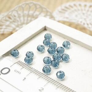 ボタンカットビーズ3x4.3mm モンタナ 3gのグラム販売(約40個入り) グレー系 ブルー 青 灰色 ガラスビーズ チェコビーズ グラスビーズ アクセサリーパーツ 手作り ハンドメイド