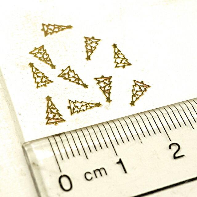 クリスマスツリー ネイルパーツ 真鍮 10個1セット アクセサリーパーツ 手作り ハンドメイド 材料