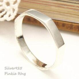 シルバーリング ピンキーリング 八角形の形をしたシンプルなピンキィリング シルバー925 silver925 シルバーアクセサリー 指輪