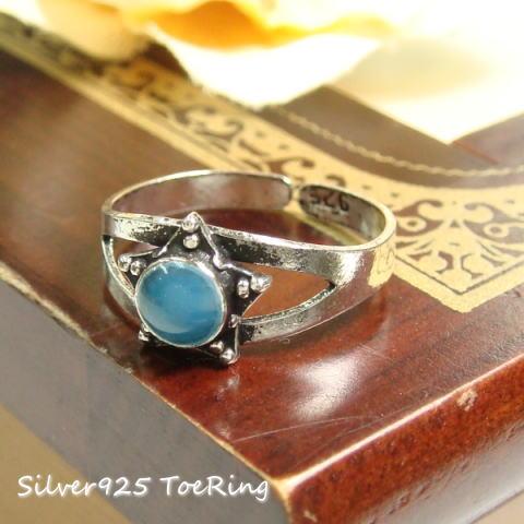 フリーサイズリング 星と円のコラボトゥリング シルバー925 silver925 シルバーアクセサリー 指輪 足指リング トゥリング トウリング ピンキィリング