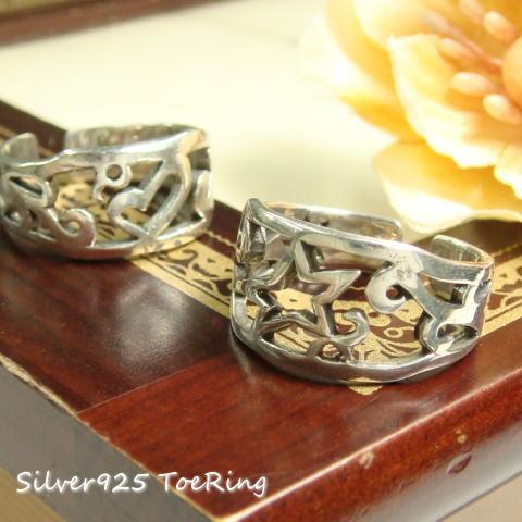 フリーサイズリング ポップでキュートなハート柄とスター星形の足指リング シルバー925 silver925 シルバーアクセサリー 指輪 足指リング トゥリング トウリング ピンキィリング