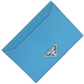 プラダ カードケース ターコイズブルー サフィアーノレザー 中古 カード入れ カードホルダー パスケース 名刺入れ 青 PRADA