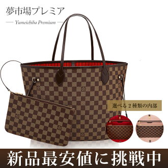 LOUIS VUITTON Totes Damier neverfull MM bag Tote back Louis Vuitton Vuitton bag N41358 | Women's shoulder bags shoulder Louis Vuitton still use beauty products him her Christmas gift Christmas present Christmas