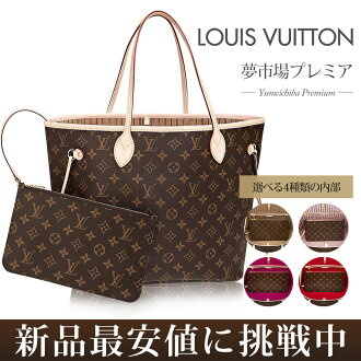 LOUIS VUITTON tote bags Monogram neverfull MM Tote back Louis Vuitton bag M40995 Vuitton M41178 M50366 M41177 M41388   shoulder bag still used Louis Vuitton brand Christmas Gifts Christmas Gifts Christmas