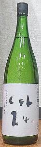 亀泉(かめいずみ) 純米大吟醸原酒 CEL(セル)-24 八反錦 火入 1800ml【令和1BY】【高知県】【亀泉酒造】