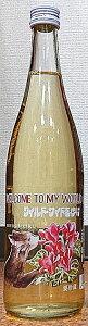 三芳菊(みよしきく) 等外雄町 無濾過 生原酒 720ml【令和1BY】【超フルーティー】【徳島県】【三芳菊酒造】【四国】【果実酒の様な日本酒】【フレッシュ】