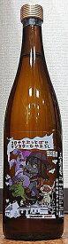 三芳菊 (みよしきく) 純米吟醸 モンスター ひやおろし 720ml【秋あがり】【徳島県】【三芳菊酒造】【R1BY】【四国】【フルーティー】